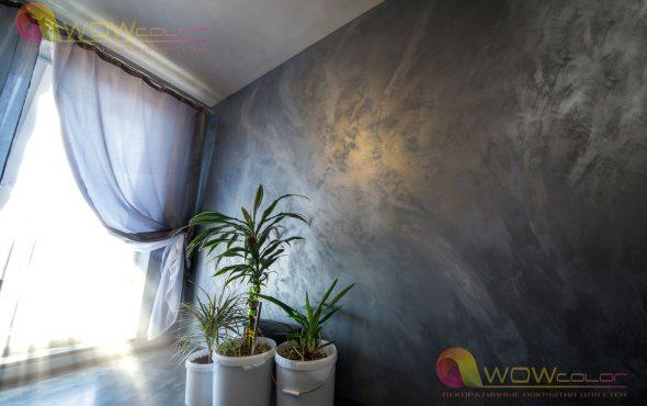 swahili-silver-wowcolor-bonava-2